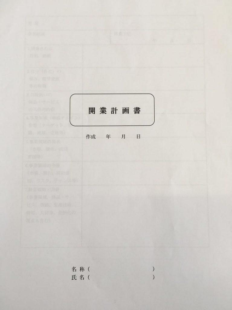 Tanaka-san-06