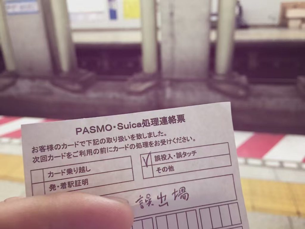 commuting06